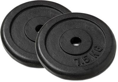 Talerze do sztang 7,5 kg czarne, 2 szt