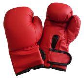 Rękawice bokserskie - XS
