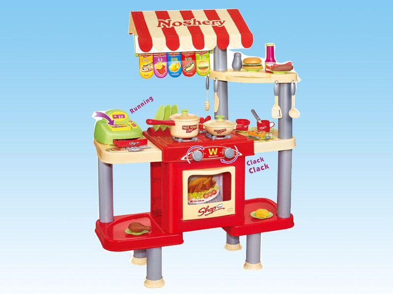 Zestaw zabawowy G21 Dziecięcy sklep fast food
