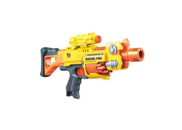 Pistolet G21 Hot Bee 44 cm
